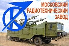 74_АО «НПО «МРТЗ»